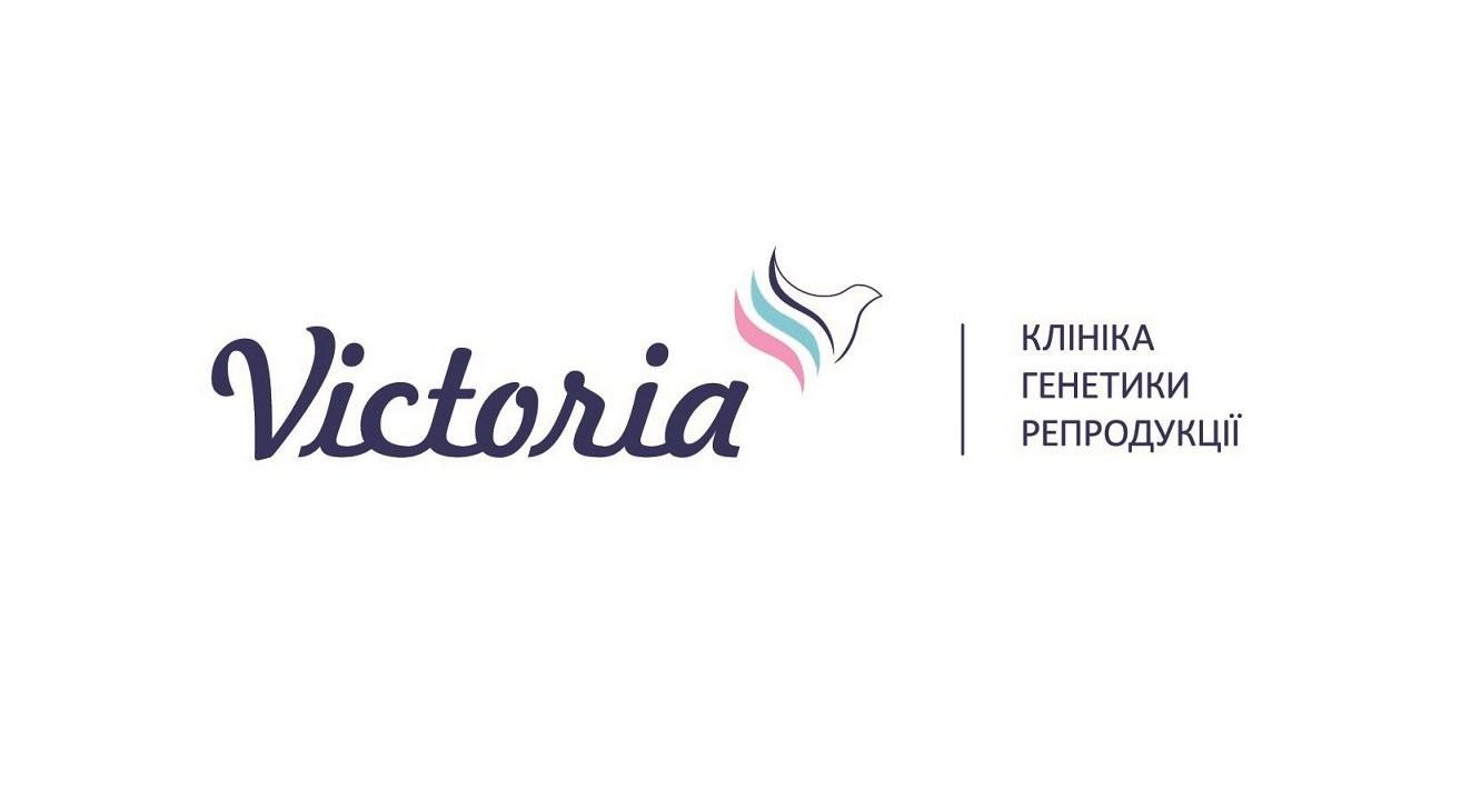 "Клиника генетики репродукции ""Виктория"""